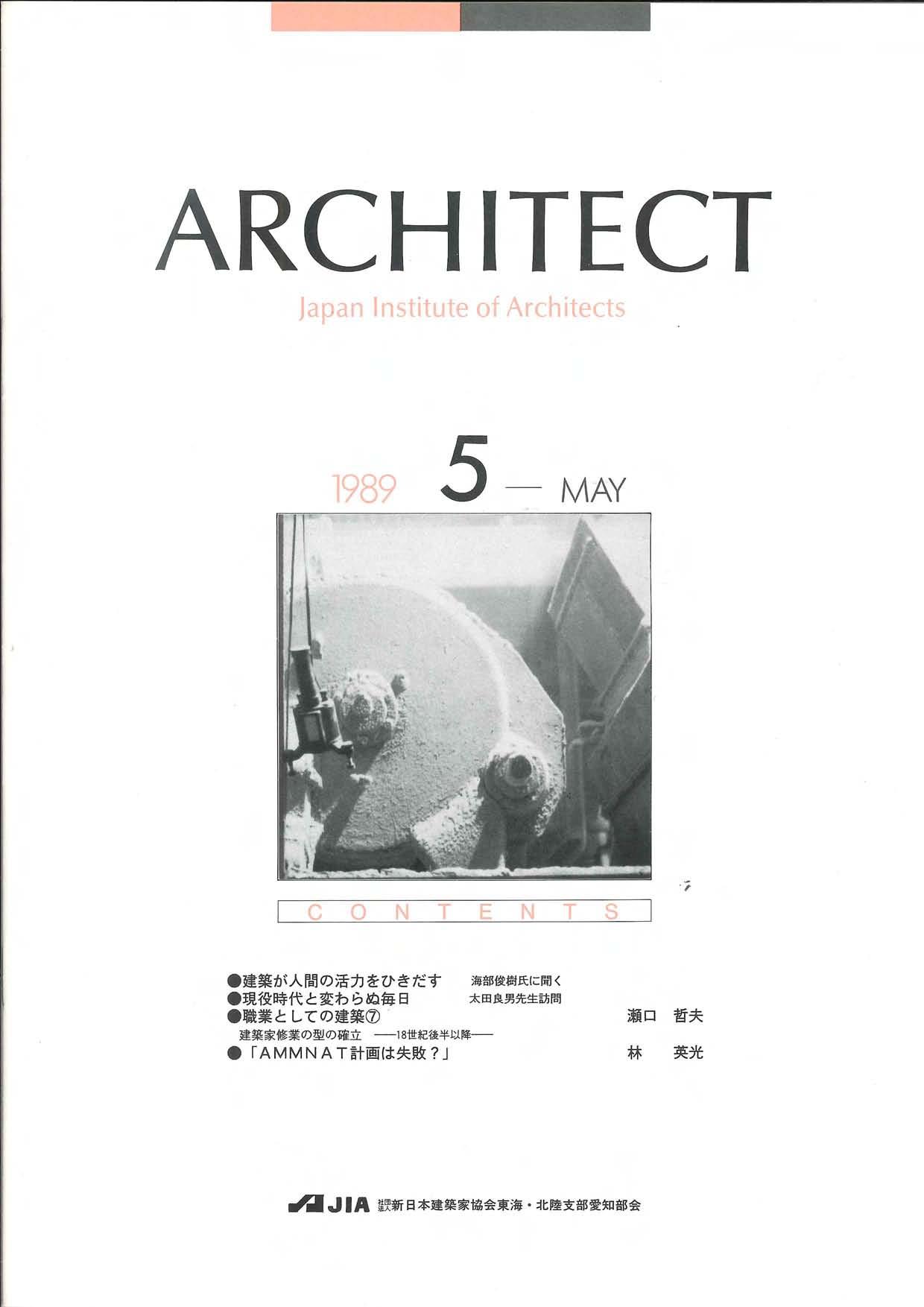 1989年5月