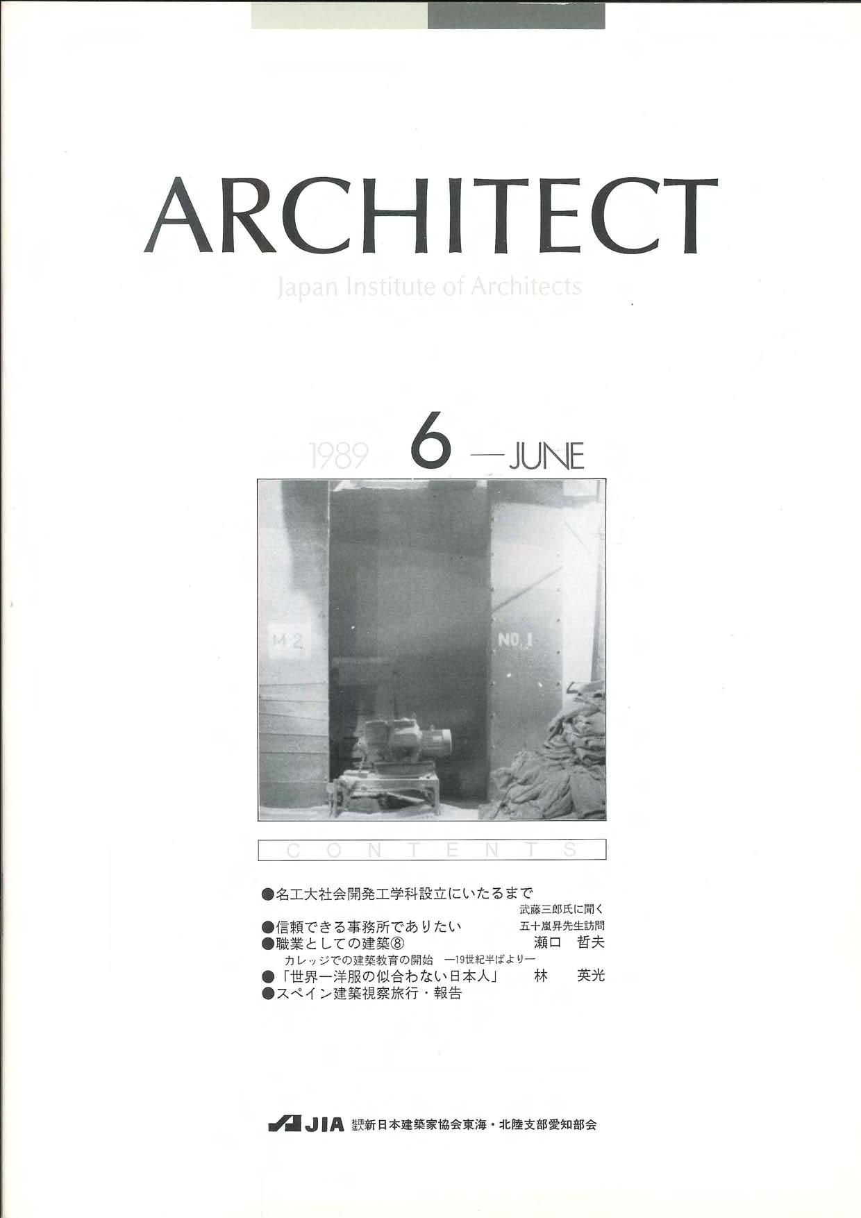 1989年6月