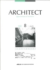 1989年8月
