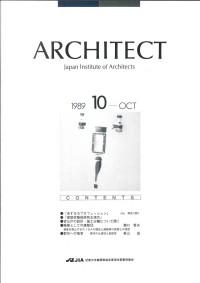 1989年10月