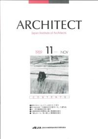 1989年11月