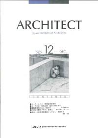 1989年12月