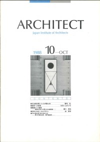 1988年10月(創刊号)